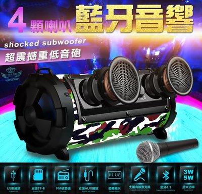 ☆手機批發網☆ SUB-5《6吋重低音砲》隧道音箱,擴大機+喇叭,汽車/家用,手提音箱,藍芽喇叭,USB,EP033