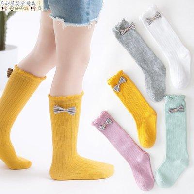 多妙屋~兒童襪子純棉春秋女童堆堆襪3-5-7-9-12歲女寶寶公主蝴蝶結中筒襪