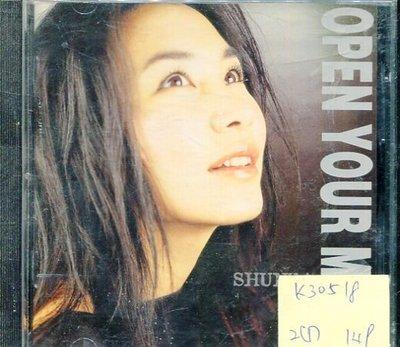 *真音樂* 順子 / OPEN YOUR MIND 2CD 二手 K30518