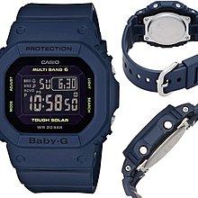 日本正版 CASIO 卡西歐 Baby-G BGD-5000-2JF 女錶 電波錶 太陽能充電 日本代購