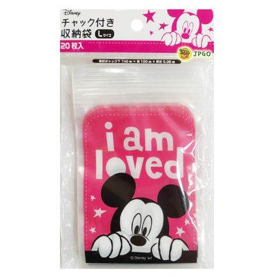 【JPGO】特價-日本進口 迪士尼 夾鏈袋 (L) 20枚入~桃紅米奇#286