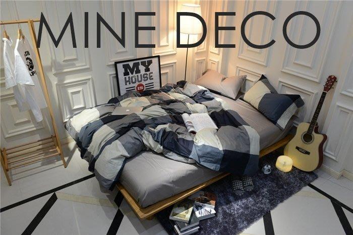 【MINE DECO】【加大雙人】 北歐大格子純棉四件式床組/被套/床包/床笠/床單(現貨)M0224