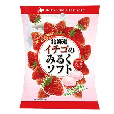 【大欣食品】立夢 北海道牛奶糖-草莓 超軟牛奶糖 日本進口