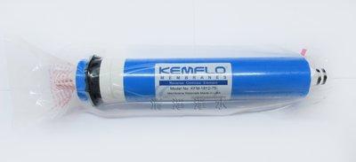 【清淨淨水店】台製KEMFLO RO膜75G,材質美國進口(Dowex)台灣加工日造水量足75加崙,NSF只賣620