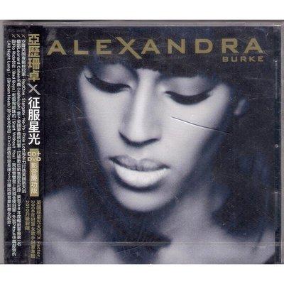 【全新未拆,殼裂】Alexandra Burke 亞歷珊卓:Overcome 征服星光《CD+DVD影音慶功版》