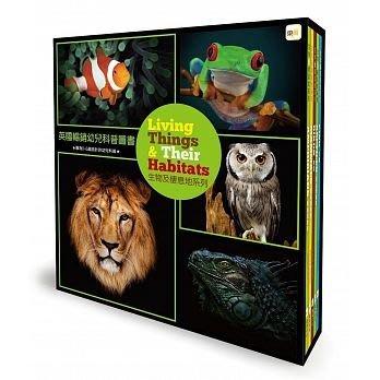 【小幫手2館】東雨  【幼兒科普】生物及棲息地系列套書 (兩棲、爬蟲、哺乳類動物&鳥類、魚類)
