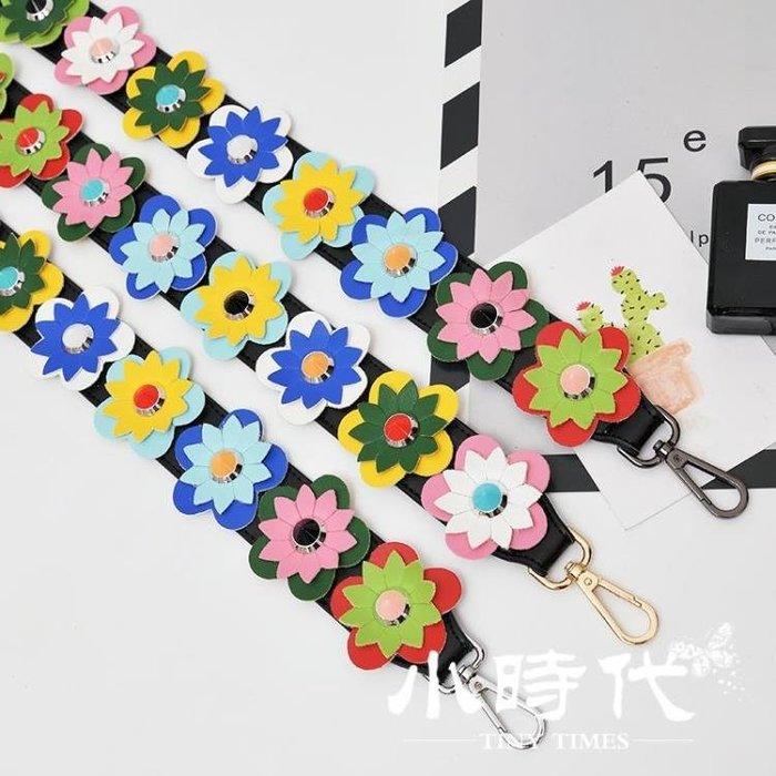 肩帶配件女包帶子彩色花朵單肩包加寬包帶背包單買包帶