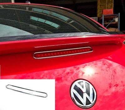 【JR佳睿精品】17 18 19 福斯 VW Beetle 金龜車 鍍鉻 後煞車燈框 倒車燈框 百貨 改裝 後保桿飾框