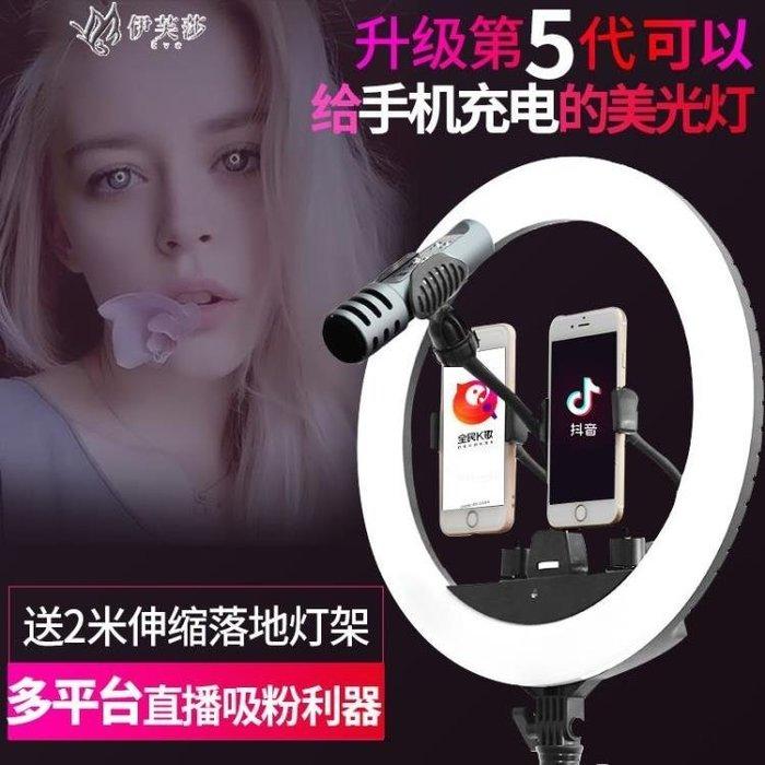 拍攝燈環形補光燈美顏嫩膚瘦臉手機直播拍照神器高清攝影抖音打光