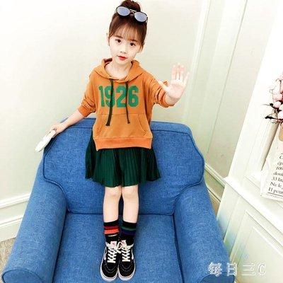 女童兩件套裙秋裝新款韓版潮中秋季長袖衛衣假套裝 zm7996