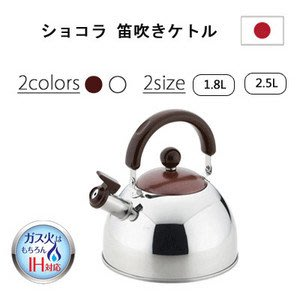 【代官山】開水壺)JAPAN 日本 茶壺咖啡壺%mar146pg