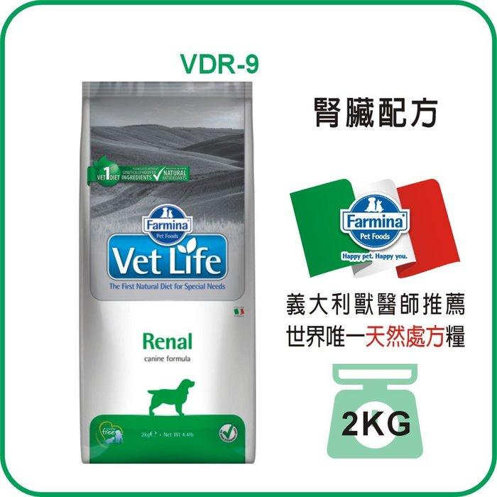 免運 法米納犬用腎臟配方 2kg(VD-09020)