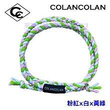東瀛領航-日本ColanColan fita -VARIOUS- 天然礦石 負離子手鍊及腳踝鍊 粉紅x白x黃綠
