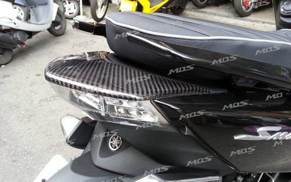 Hz二輪精品 MOS SMAX 一代 二代 ABS 卡夢 碳纖維 尾燈上蓋 卡夢尾燈上蓋 碳纖維尾燈上蓋 卡夢貼片