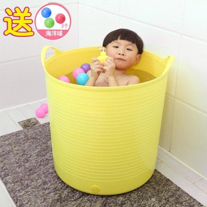 超大號加厚游泳兒童寶寶洗澡桶嬰兒浴盆洗澡盆泡澡沐浴桶塑料水桶