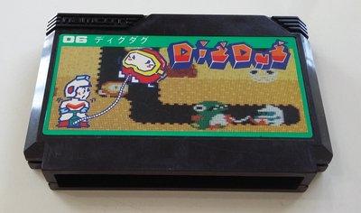 任天堂 正日本原版 遊戲卡帶 ~ 打空氣 1代 ~~ Dig Dug 1 ~ ディグダグ , 任天堂 FC 紅白機