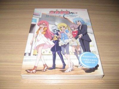 全新動畫《旋風管家 劇場版》DVD  畑健二郎 Heaven Is a Place on Earth