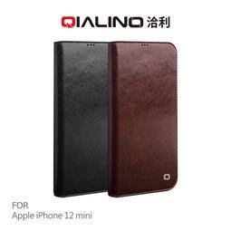 【西屯彩殼】QIALINO Apple iPhone 12 系列 真皮經典皮套