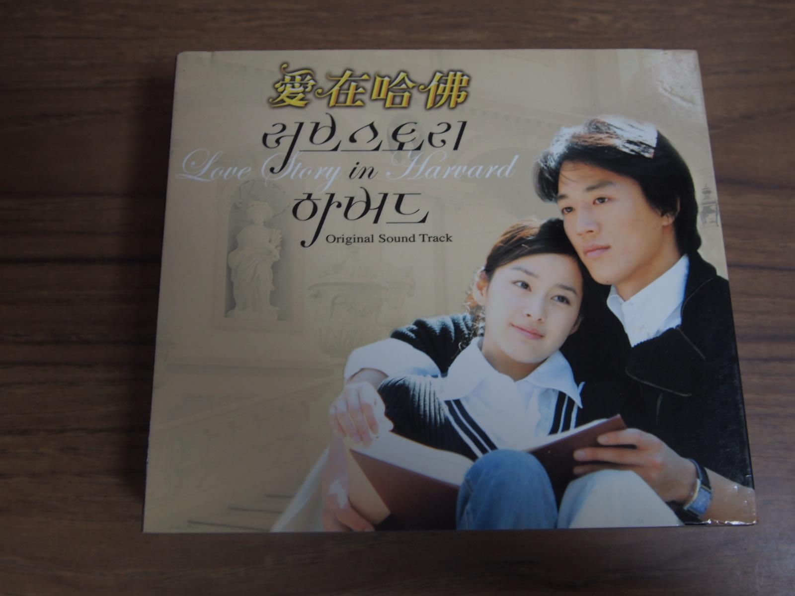 ◎MWM◎【二手CD】韓國 愛在哈佛電視原聲帶 CD+DVD 品項如圖