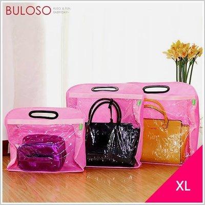 《不囉唆》收納袋衣物包包防塵袋-XL 手提/收納/居家/方便攜帶/包包/防塵(可挑色/款)【A298490】