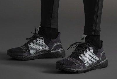 [Butler]優惠代購 Neighborhood Adidas 聯名 UltraBoost19 NBHD FU7312
