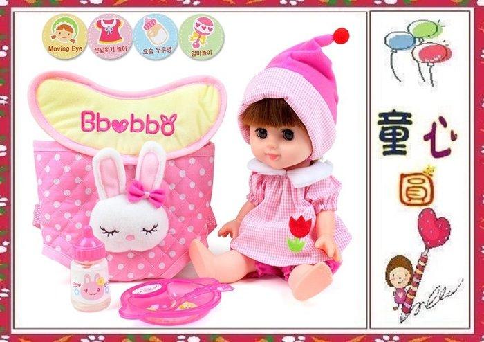 綺妮娃娃~附餐盤、奶瓶、背包版(ST安全玩具)◎童心玩具1館◎
