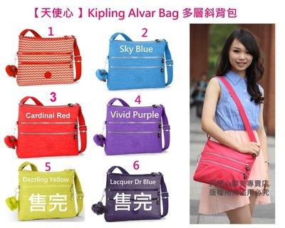 【天使心】Kipling Basic系列 Alvar 拉鍊斜背包 K13335  HB4061 多口袋斜背包
