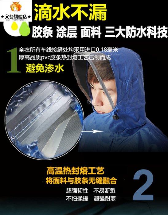預售款-WYQJD-雨衣雨褲套裝分體成人男摩托車徒步戶外防暴雨外賣騎行雨衣男加厚