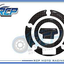 RCP RY002 油箱蓋 貼紙 仿 卡夢 MT01 MT-01 MT 01