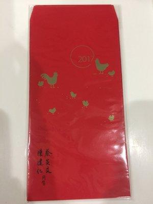 2017年中華民國總統府紅包袋(1袋6入) 蔡英文 陳建仁 106年雞年