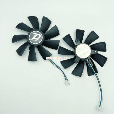 yoki小鋪全新迪蘭恒進 RX 590 8G X戰神 RX 5500XT X戰將 溫控顯卡風扇