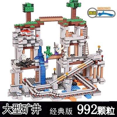 組裝積木我的世界兼容積木7兒童益智拼裝6-10歲男孩子12玩具8村莊房子wy