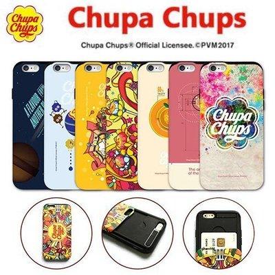 Chupa Chups 棒棒糖 防摔滑蓋卡夾 手機殼│S7 Edge S8 S9 Plus│z8169