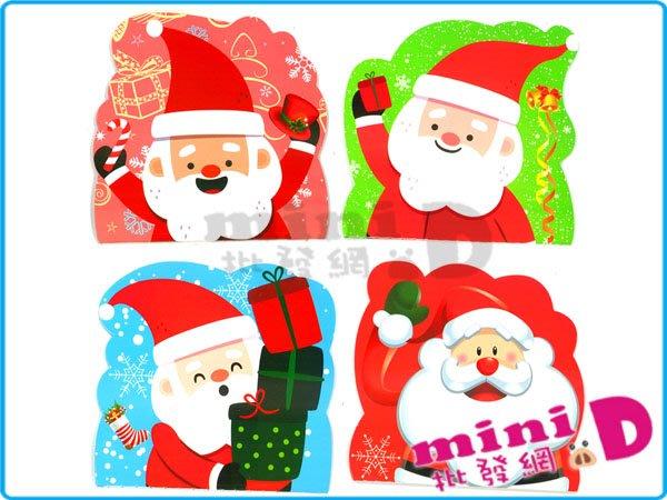 聖誕(彩頁)便條本/12本 筆記本 便條本 聖誕 老公公 彩頁 文具 玩具批發【miniD】[710120001-12]