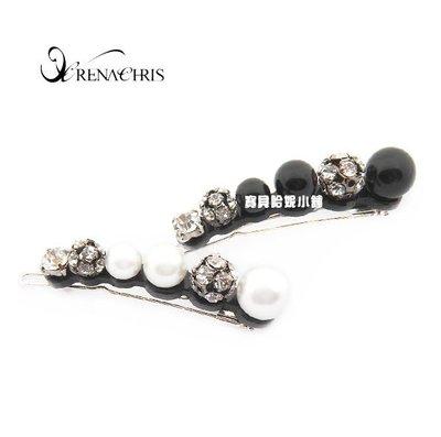 BHI1431-法國品牌RenaChris 施華洛世奇晶鑽珍珠水晶球一字髮夾 邊夾 扣夾【韓國製】