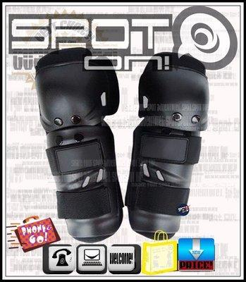 Spot ON - SZ07 兩件式- 護肘組! CORE PRO 越野 滑胎 車衣 罩衫 ROCKSTAR 滑褲 RS