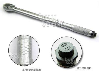 """台灣工具-《專業級》標準型四分扭力板手-1/2""""、扭力級距 40~210N-M、台灣第一大廠製造/精準度正負4%「含稅」"""