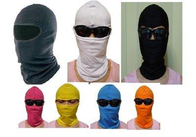 七星山- 頭套.面罩.萊卡.口罩.頭巾.防曬.釣魚.單車.機車.賽車.游泳帽套.涼感 -排汗衣.車褲