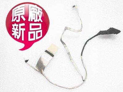 【大新北筆電】全新原廠Acer 4352g 4550 4743 4750 4750Z 4750ZG 液晶螢幕面板排線屏線 新北市