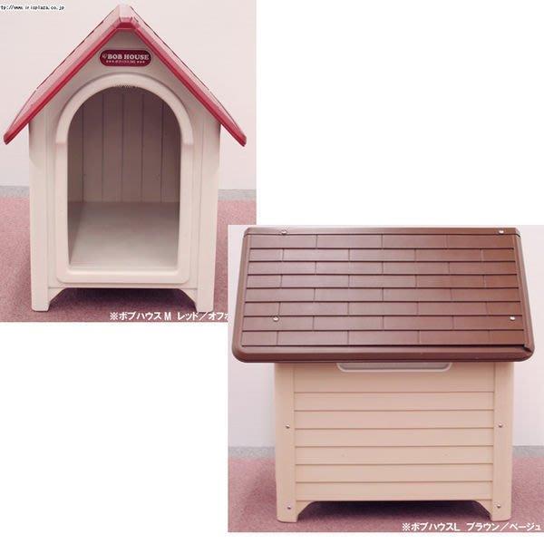 *COCO*日本IRIS彩色造型狗屋M號寵物狗屋小中型犬適用~M-3紅色&M-4咖啡色