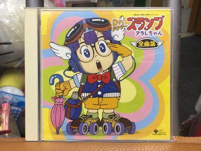 2003年版 04年再版 IQ博士 雙CD 全曲集 小雲 小吉 共40首歌