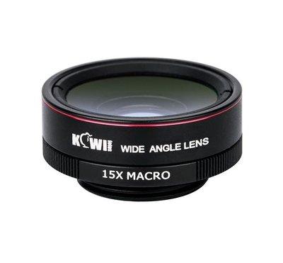 JJC KIWIFOTOS 智能電話 120° 手機廣角 15 倍微距鏡頭 黑色 LENS KIT KLS-SPL2BK