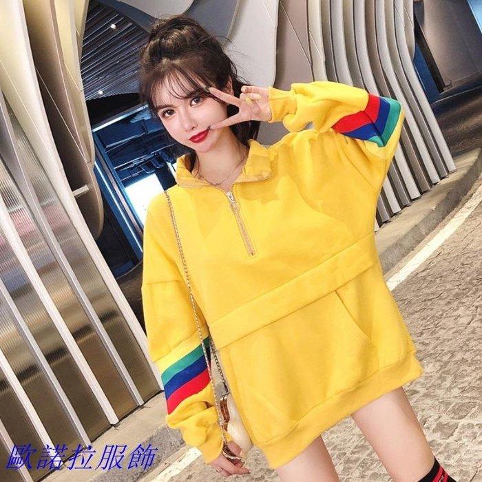 網紅新款韓版小清新學院風拉鏈立領長袖上衣時尚撞色加厚套頭衛衣 時尚女裝