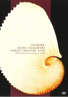[日版] 中森明菜Akina Nakamori PARCO THEATER LIVE DVD
