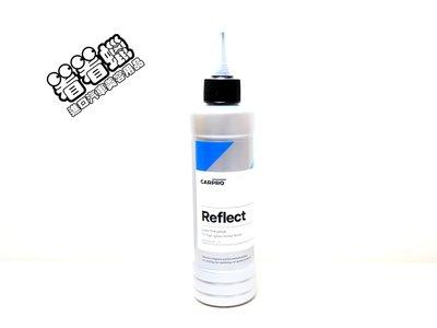 (看看蠟)CarPro REFLECT:HIGH GLOSS FINISHING拋光劑 250ml