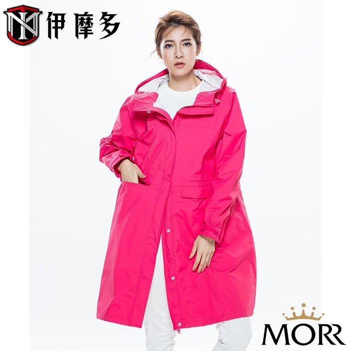 伊摩多※MORR Rainster 女款抽繩風衣外套 袖口止滑 磁釦口袋、防風 防潑水。炫藜紅