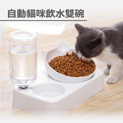 [億品會]貓耳造型三件套貓咪飲水餵食器兩用食盆