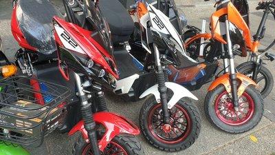 戰狼電動車 電動自行車60v2000w電機 現在特價26000元 gogoro可參考