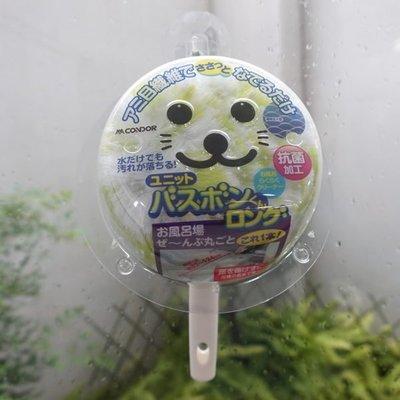 日本山崎小海豹 第二代抗菌版 浴室風呂刷 替換刷頭