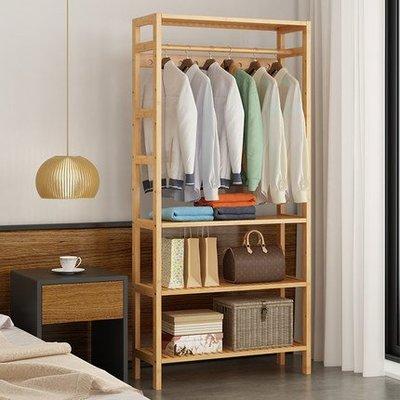 『i-Home』楠竹衣帽架簡約現代衣櫃掛衣架落地創意簡易衣架子臥室家用置物架